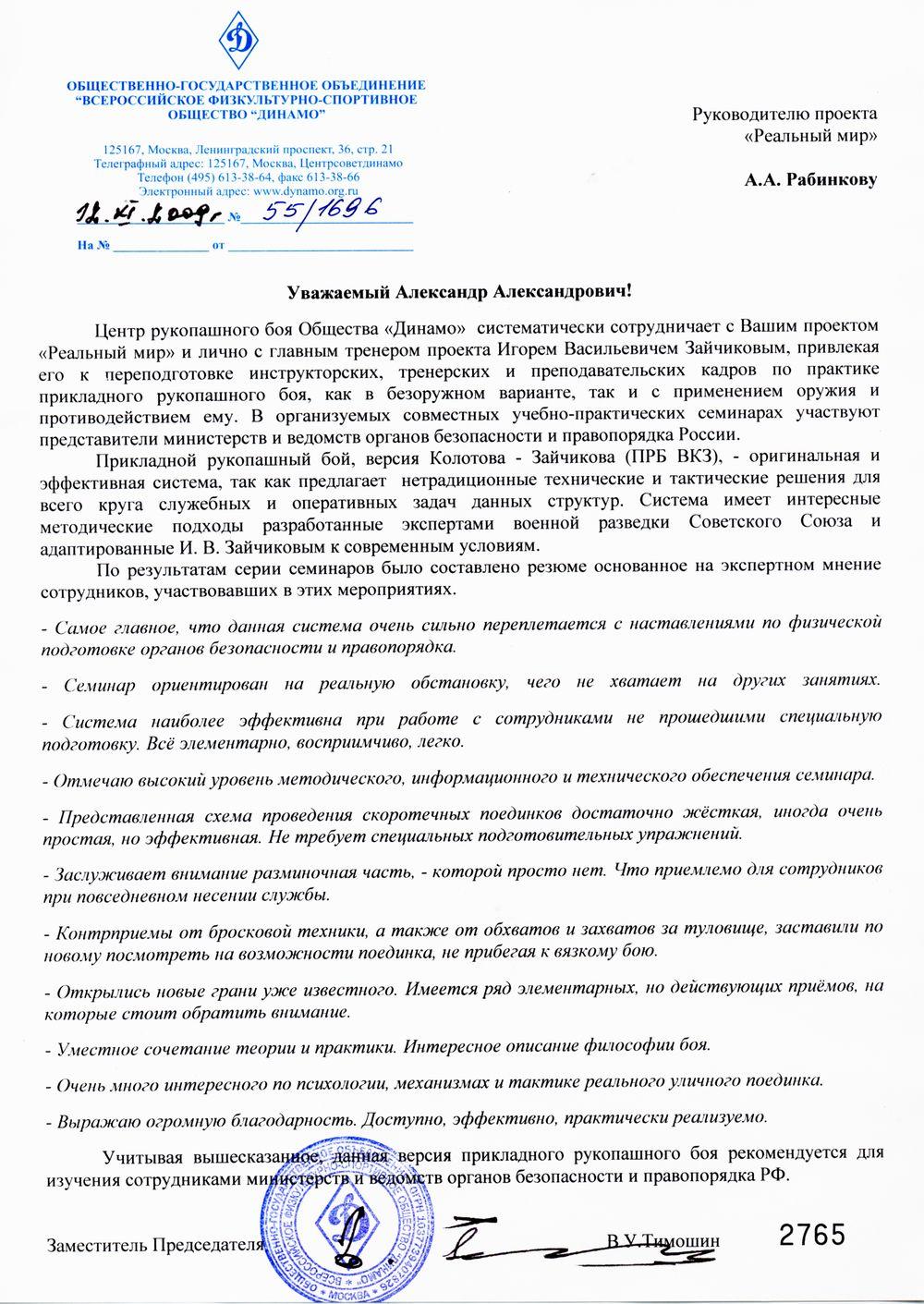 интим знакомства новгородская область